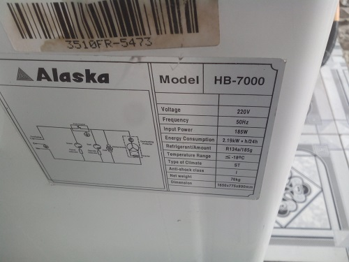 thong so ky thuat tu dong alaska hb-7000