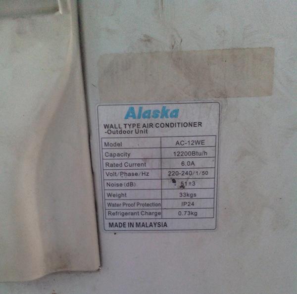 máy lạnh Alaska AC-12WE