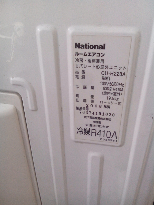 Máy lạnh cũ National CU-H228A 1HP Inverter